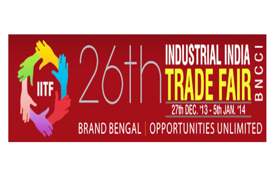 Industrial India Trade Fair