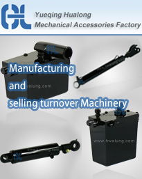 Yueqing Hualong Mechanical Accessories Factory
