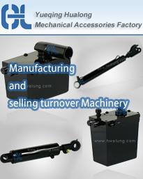 Yueqing Hualong Mechanical Accessories Factory