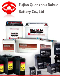 Fujian Quanzhou Dahua Battery Co., Ltd