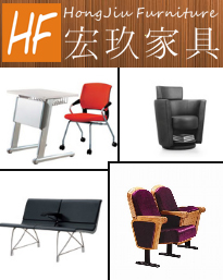Foshan Hongjiu Furniture