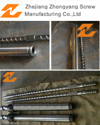 Zhejiang Zhongyang Screw Manufacturing Co.,Ltd.