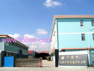 Ningbo Xinghai Machinery Manufacturing Co Ltd