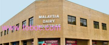 Malaysia Dairy Industries Pte Ltd