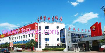 hebei gucheng incense group co ltd
