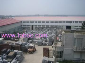 Xiamen Joyfull Stone Co.,Ltd