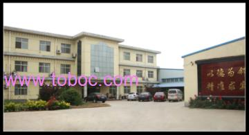 Anping RaMeiJu Decorative Mesh Factory