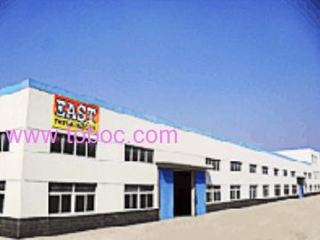 Nanjing East Inflatables Manufacturing Co.,ltd.