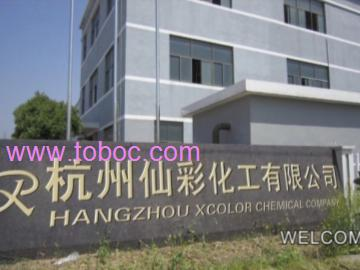 Hangzhou Xcolor Chemical Company