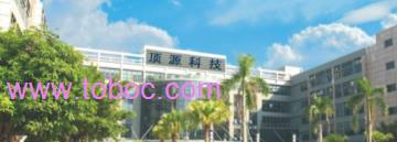 Guangzhou Top Power Electronics Technology Ltd.