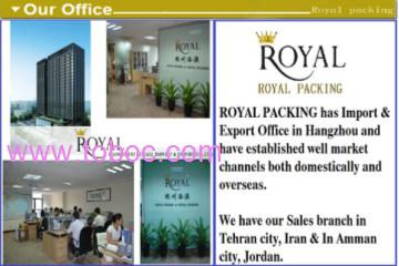 Hangzhou Royall Import & Export Co.,Ltd.