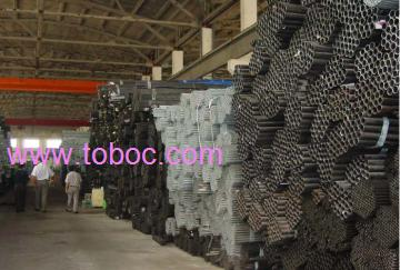 Qingdao Bestflow Industrial CO.,LTD