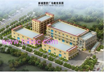 Sunshing Plastic Factory