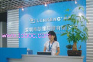 Lenkeng Technology Co. Ltd