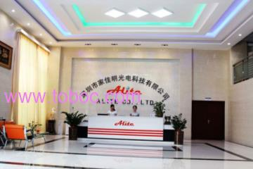 Alite co.ltd