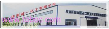 Welong Machinery Co.,Ltd