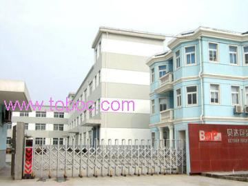 Shanghai Betpak Packaging Material Co.,LTD.