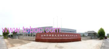 LYHY Slewing Bearings CO., LTD