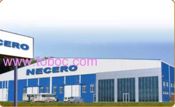 NECERO OPTICAL FIBER AND CABLE (CHINA) CO., LIMITE