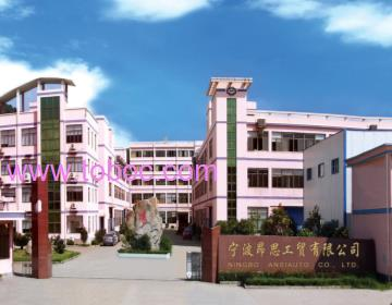 NINGBO ANSIAUTO INDUSTRY CO.,LTD