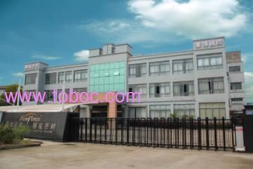 Yuyao Tenglong Sealing & Packing Factory