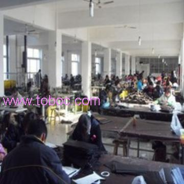 Katedy Leather Factory