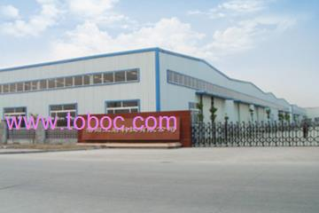 Luoyang Gongyan Technology Co.,Ltd