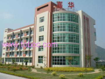 Quanzhou Jiahua Sanitary Articles Co., Ltd.