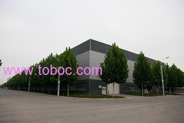 Ensign Heavy Industries Co., Ltd
