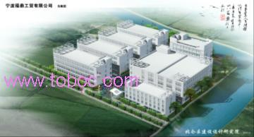 Ningbo FUDING Industrial CO.,LTD