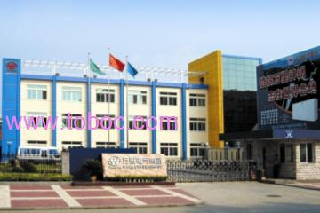 Hubei Yunchuan Photoelectric Science and Technolog