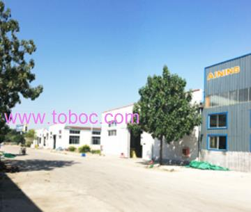 HEBEI AINING IMPORT AND EXPORT CO.,LTD.