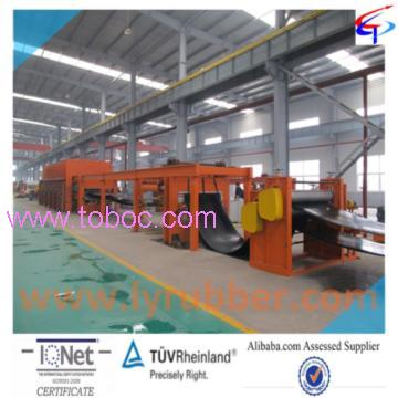 Shandong Longyuan Rubber Co,.Ltd