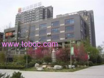 Shaanxi Yongyuan Bio-Tech Co., Ltd.