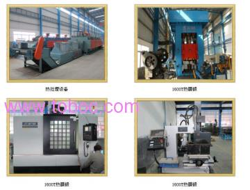 Quanzhou Hengjing Machinery Co., Ltd