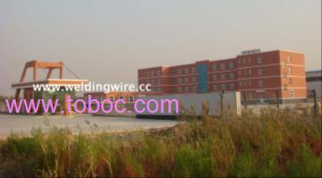 Shandong Chengjiang Welding Industry Co.,Ltd.