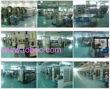 AGA Technology Co., Ltd
