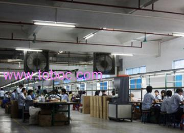 Shenzhen Aotai Technology Co., Ltd