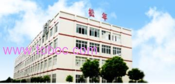 Wuhan Sinicline Industry Co., Ltd.