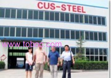 Zhengzhou City Unites Steel Industrial Co., Ltd