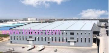 SHANTOU YANGDA TRADING CO., LTD