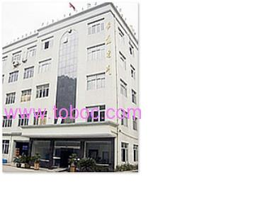 Yueqing Hengtong Electric Co.,Ltd.