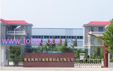 qingdao hyrotech rubber&plastic products co.,ltd