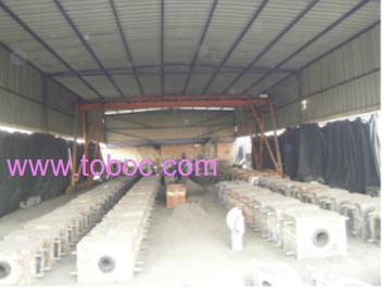 Hebei Longquan Industry Co., Ltd.