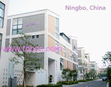 Ningbo Greatcare Trading Co., Ltd.