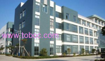Wisdom Heating Alloy (Shanghai) Co.Ltd