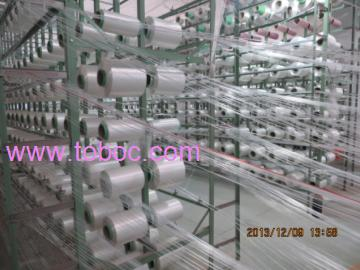 Nanjing Kaiyong Sling Co,.ltd
