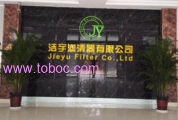 Qinghe Jieyu Filter Co.,Ltd