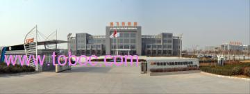 Shaanxi Defei New Energy Technology Co., Ltd.