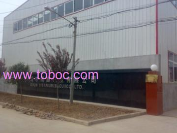Baoji Qixin Tianium Co., LTD